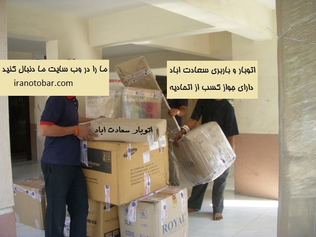 some-tips-on-how-to-choose-the-best-benefits-of-packers-and-movers-service